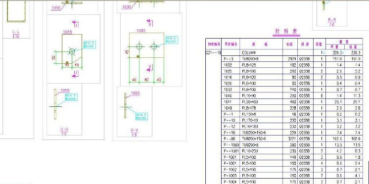 钢结构设计流程图12.jpg